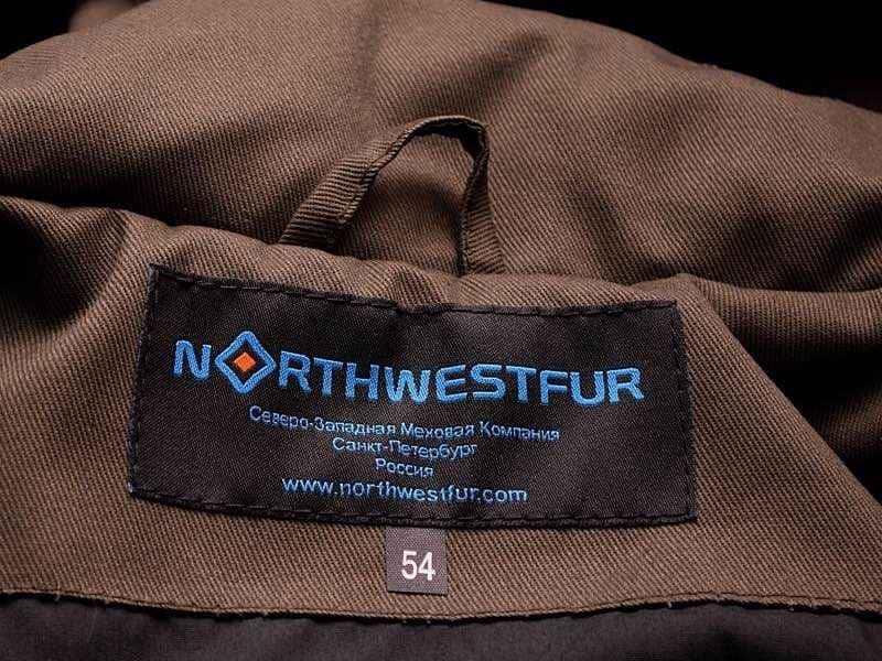 История компании Northwestek